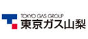 東京ガス山梨株式会社